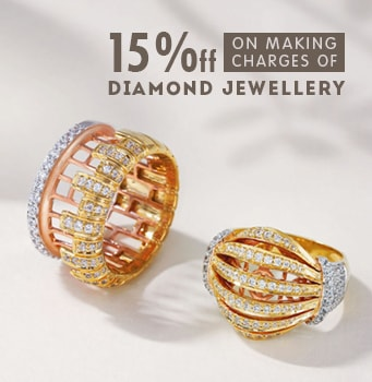 7dd3f8dd4 TBZ The Original - Gold and Diamond Jewellery