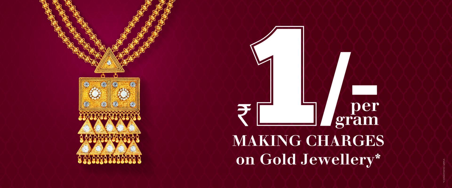 TBZ The Original - Gold and Diamond Jewellery